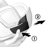 Interchangeable visor