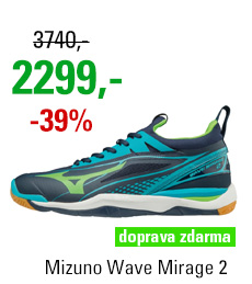 Mizuno Wave Mirage 2 X1GA175036