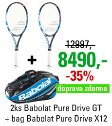 2ks Babolat Pure Drive GT + Babolat Pure Drive Racket Holder X12