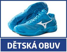 aff28f1d762 Dětská obuv Mizuno